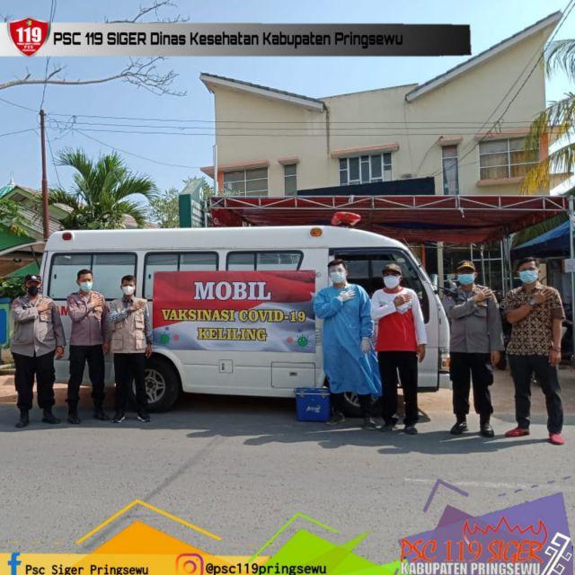 Polres Pringsewu Bekerjasama Dengan PSC 119 SIGER Pringsewu dan Puskesmas Kabupaten Pringsewu untuk Vaksinasi Keliling